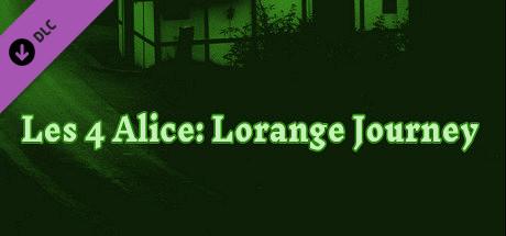 Les 4 Alice: Lorange Journey (Ebook)