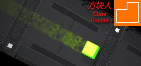 Cube Human