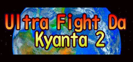 Ultra Fight Da ! Kyanta 2