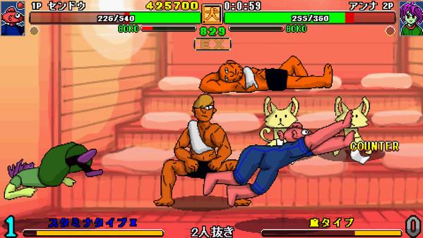 Ultra Fight Da ! Kyanta 2