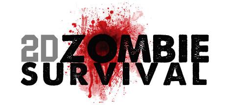 2D Zombie Survival