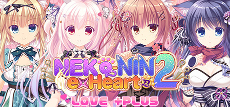 NEKO-NIN exHeart 2 Love +PLUS Thumbnail