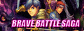 Brave Battle Saga - The Legend of The Magic Warrior-game