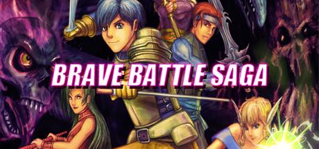 Teaser image for Brave Battle Saga - The Legend of The Magic Warrior
