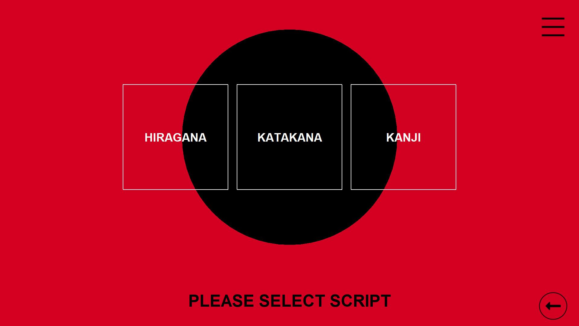 Kanji in Motion