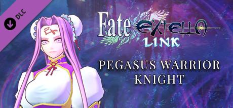 Купить Fate/EXTELLA LINK - Pegasus Warrior Dress (DLC)