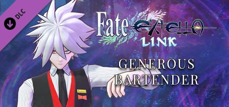 Fate/EXTELLA LINK - Generous Bartender