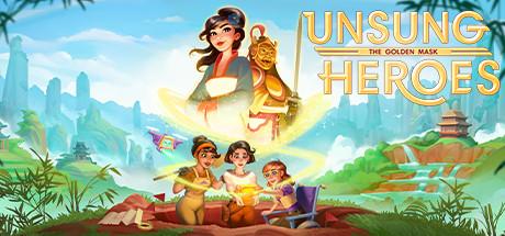 Unsung Heroes: The Golden Mask Header
