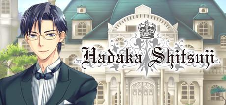 Hadaka Shitsuji - Naked Butlers Thumbnail