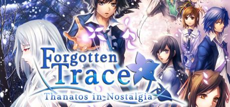 Teaser image for Forgotten Trace: Thanatos in Nostalgia