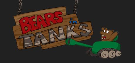 Bears in Tanks
