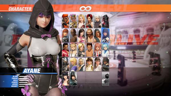 DOA6 Character: Ayane (DLC)