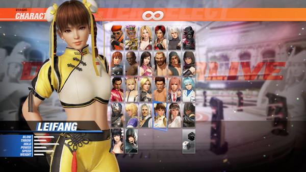 DOA6 Character: Leifang (DLC)