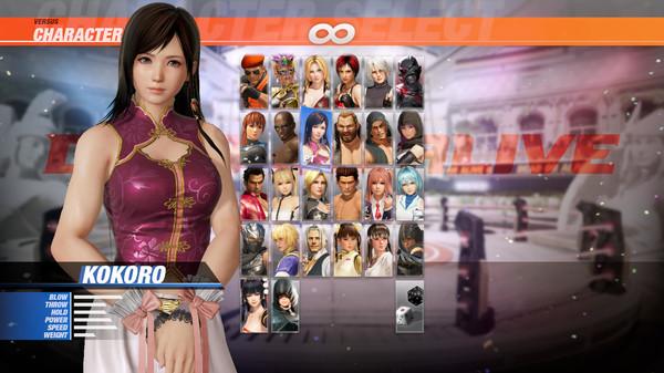 DOA6 Character: Kokoro (DLC)