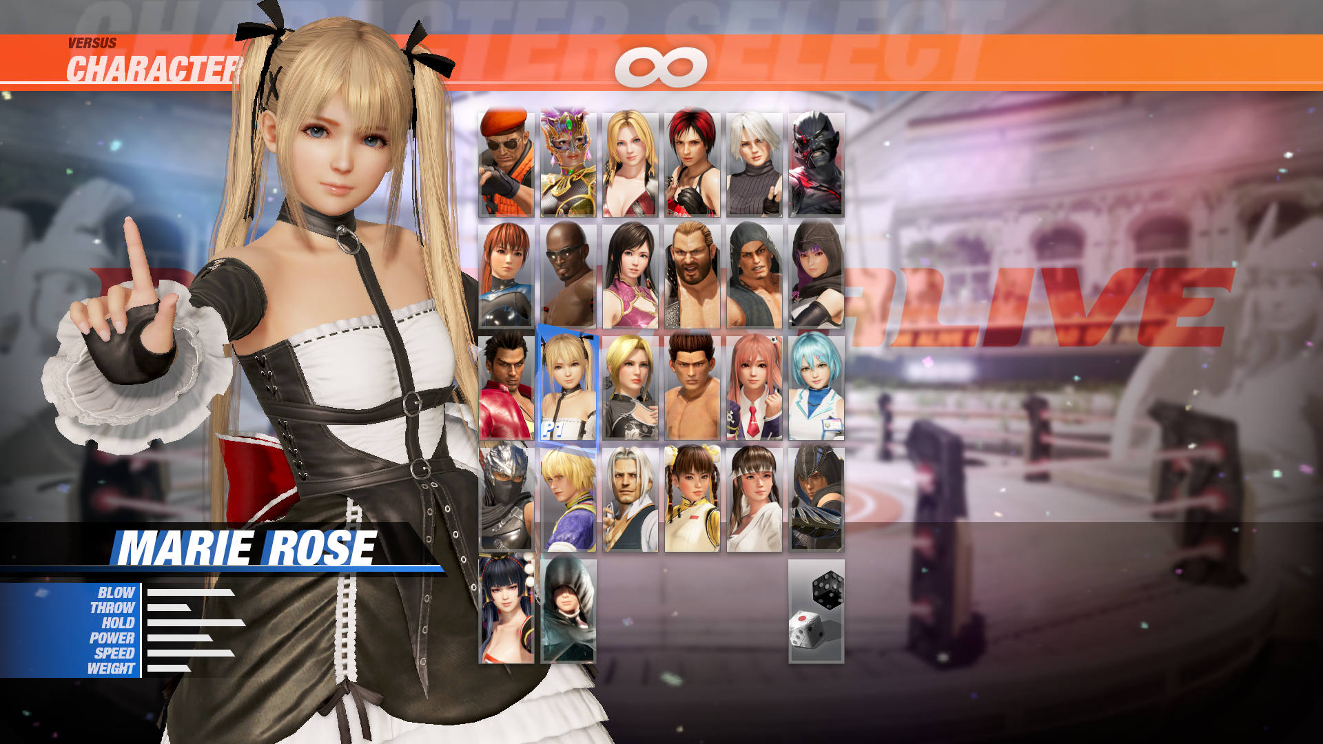 DOA6 Character: Marie Rose