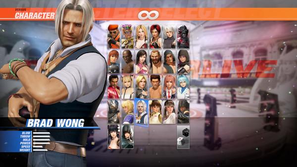 DOA6 Character: Brad Wong (DLC)