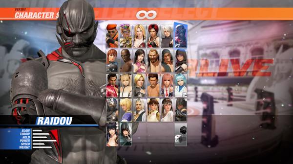 DOA6 Character: Raidou (DLC)