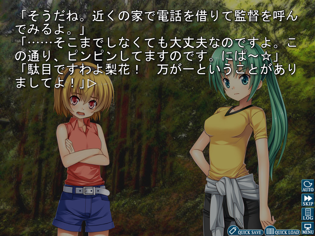 Higurashi When They Cry Hou - Ch.7 Minagoroshi screenshot 2