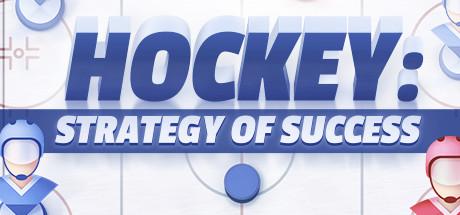 Hockey: Strategy Of Success