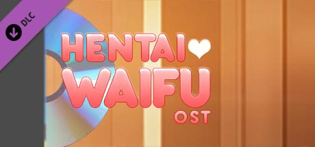 Hentai Waifu - OST