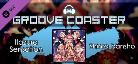 Groove Coaster - Itazura Sensation