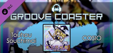 Купить Groove Coaster - Touhou Souchimai (DLC)