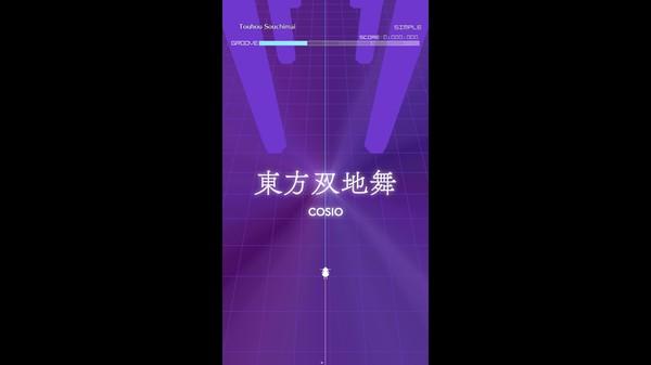 Groove Coaster - Touhou Souchimai (DLC)