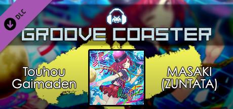 Groove Coaster - Touhou Gaimaden