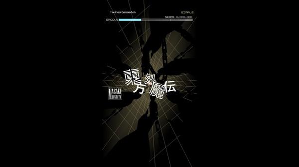 Groove Coaster - Touhou Gaimaden (DLC)