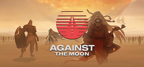 Купить Against The Moon