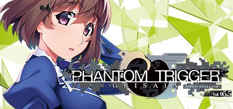 Grisaia Phantom Trigger Vol.5.5