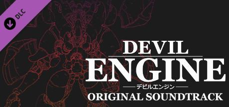 Devil Engine Original Soundtrack on Steam