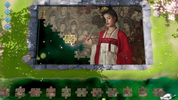 Dream Gallery Puzzle / 梦溪画坊