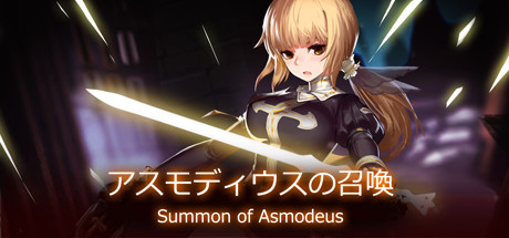 Купить Summon of Asmodeus