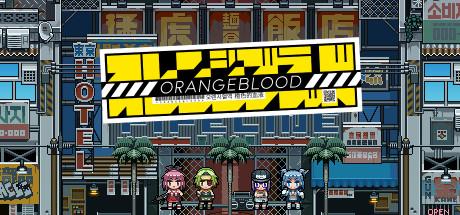 Купить Orangeblood