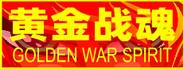 Golden war spirit