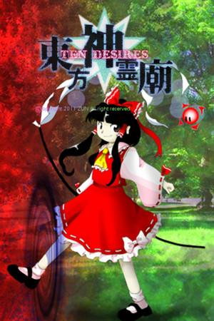 Touhou Shinreibyou ~ Ten Desires. poster image on Steam Backlog
