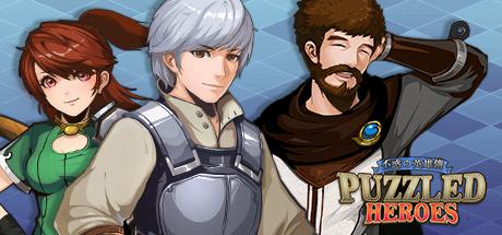 不惑英雄传(puzzled heroes)