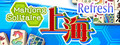 Mahjong Solitaire Refresh-game