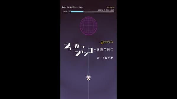 Groove Coaster - Joker Junko Eienno Junka (DLC)