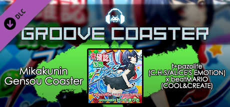 Купить Groove Coaster - Mikakunin Gensou Coaster (DLC)