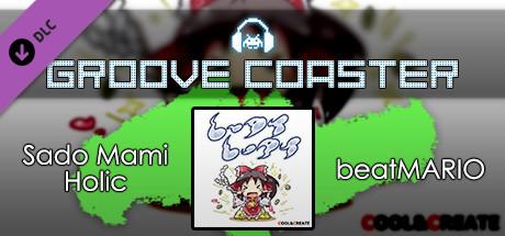 Groove Coaster - Sado Mami Holic