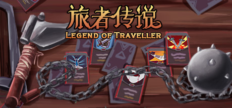 Legend of Traveller