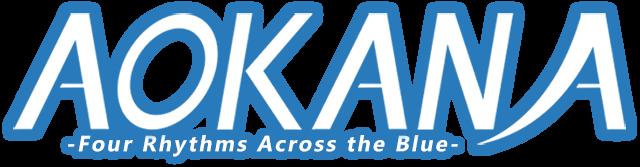 Aokana - Four Rhythms Across the Blue logo