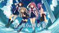 Aokana - Four Rhythms Across the Blue picture1