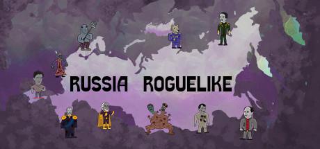 Россия 2019