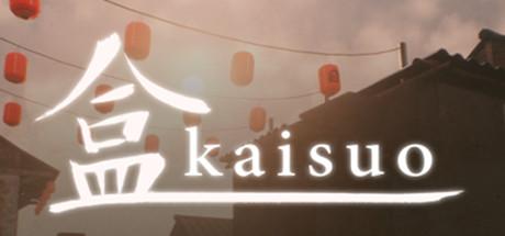 Купить Kaisuo