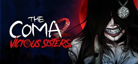 The Coma 2: Vicious Sisters Capa