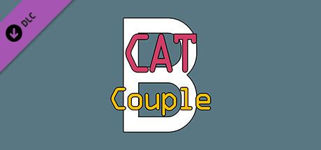 Cat couple🐱 B