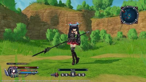 Cyberdimension Neptunia: 4 Goddesses Online - Black Heart Angel Ring (DLC)